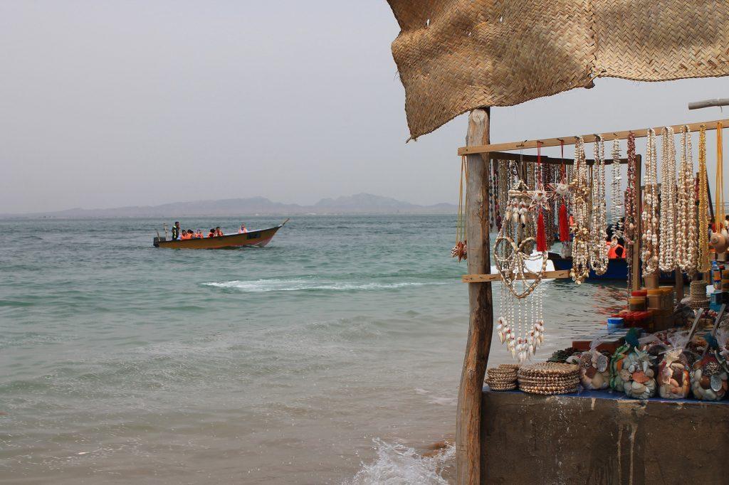 Hengam Qeshm Golfe Persique Sud Iran