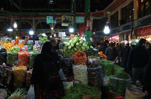 Bazaar Tajrish Téhéran Nord