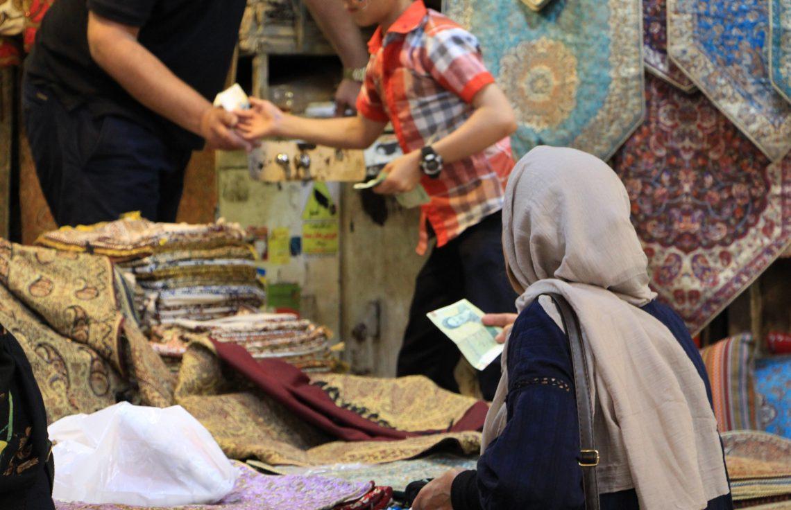 Argent Monnaie Iran