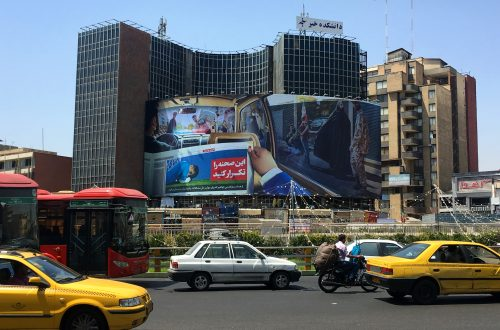Transports en commun dans la capitale iranienne, Téhéran